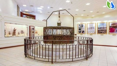 The Zamzam Well