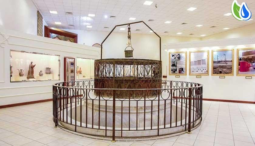 The Zamzam Well